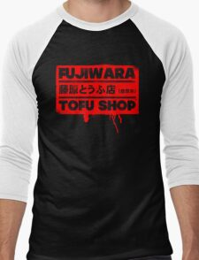 Initial D - Fujiwara Tofu Shop Tee (Red Box) Men's Baseball ¾ T-Shirt