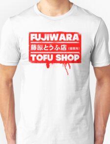 Initial D - Fujiwara Tofu Shop Tee (Red Box) T-Shirt