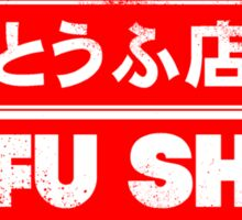 Initial D - Fujiwara Tofu Shop Tee (Red Box) Sticker