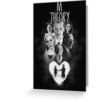 M Theory Greeting Card
