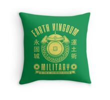 Earth is Strong Throw Pillow