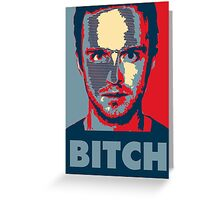 Jesse Pinkman Obey Greeting Card