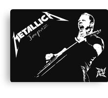 Metallica Limited Canvas Print