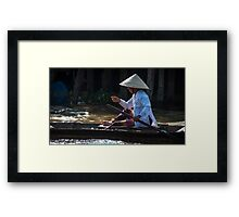 Yen stream Framed Print