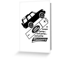 Energiser Battery - Land Rover (Parody) Greeting Card