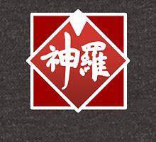 Shinra simplified logo Hoodie