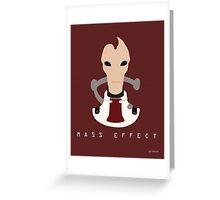 Mass Effect Mordin Solus Minimalist Greeting Card