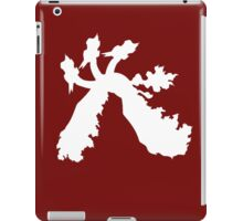 House valor animal (white) iPad Case/Skin