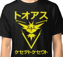 TEAM INSTINCT LOGO STREET - POKEMON GO- SHIRT- YELLOW Classic T-Shirt