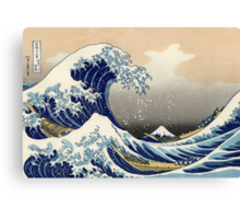 'The Great Wave Off Kanagawa' by Katsushika Hokusai (Reproduction) Canvas Print