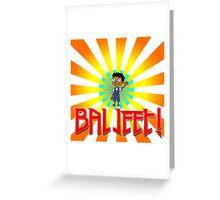 baljeet Greeting Card