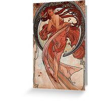 'Dance' by Alphonse Mucha (Reproduction) Greeting Card
