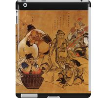 'Seven Gods of Fortune' by Katsushika Hokusai (Reproduction) iPad Case/Skin