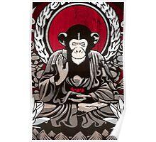 Zen Sapience Crop Poster