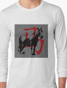 Horse. - Zodiac collection Long Sleeve T-Shirt