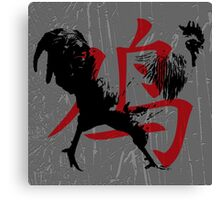 Rooster. - Zodiac collection Canvas Print