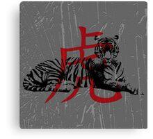 Tiger. - Zodiac collection Canvas Print