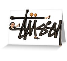 STUSSY - BOMBERMAN GRAFITI Art #MP Greeting Card