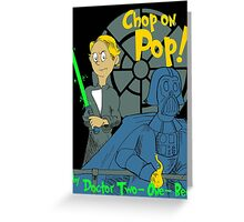 Chop on Pop! Greeting Card