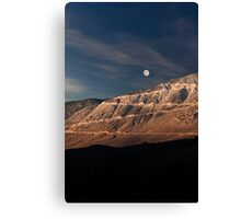 Road to the Moon.  Canvas Print