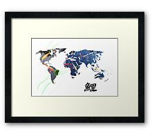 World Map of Koi Framed Print