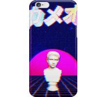 Cameo iPhone Case/Skin