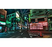 Nakameguro at night with a wall of lantern HDR Photographic Print
