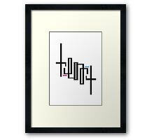 Terry Ambigram Framed Print