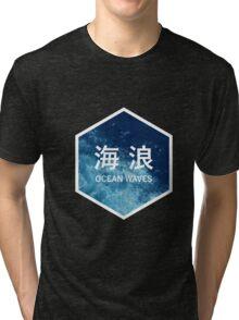hexagon OCEAN WAVES Tri-blend T-Shirt