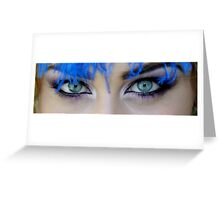 attractive eyes Greeting Card