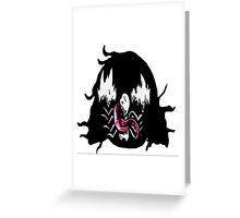 Venom owl Greeting Card