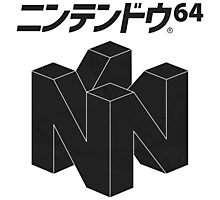 Japanese Nintendo 64 Photographic Print