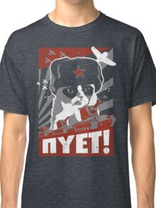 NYET Classic T-Shirt