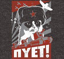 NYET Unisex T-Shirt