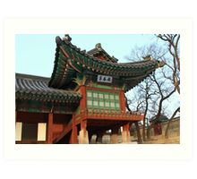 In the Palace of the Choseon King  Art Print