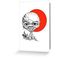Let me smile Greeting Card