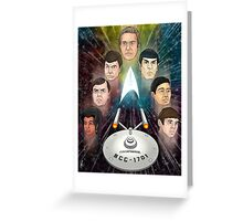 To Boldly Go Greeting Card