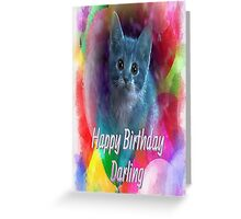 Happy Birthday Gift with Cutest Kitten Greeting Card