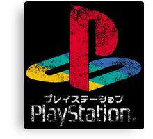 Japanese PlayStation Canvas Print