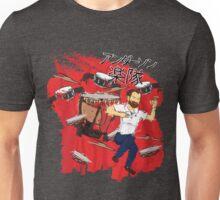 アンダーソン楽隊 -- Anderson Band Unisex T-Shirt