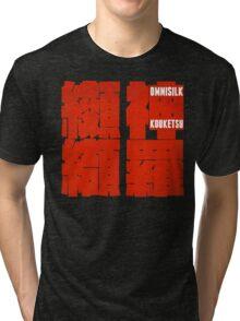 Shinra Kouketsu Tri-blend T-Shirt