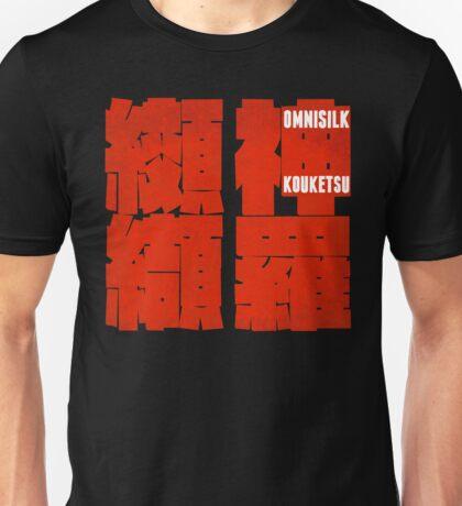 Shinra Kouketsu Unisex T-Shirt