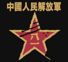People's Liberation Army logo by GuitarManArts