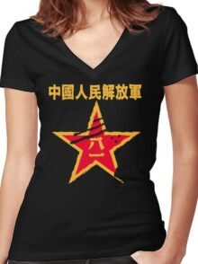 People's Liberation Army logo Women's Fitted V-Neck T-Shirt