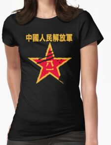 People's Liberation Army logo Womens Fitted T-Shirt