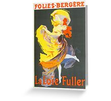 Vintage Jules Cheret 1896 La Loie Fuller Greeting Card