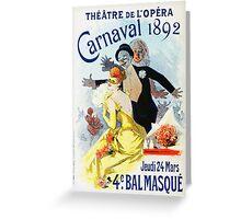 Vintage Jules Cheret 1896 Carnaval 1892 Greeting Card