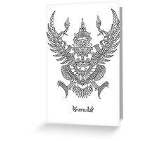 Geruda Greeting Card