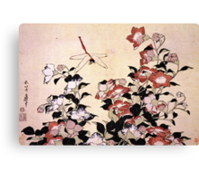 'Chinese Bell Flower and Dragonfly' by Katsushika Hokusai (Reproduction) Canvas Print