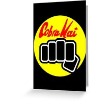 COBRA KAI - KARATE KID Greeting Card